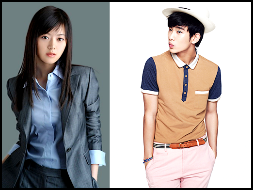 Kim Soo Hyun dans un nouveaux drama (enfin) !
