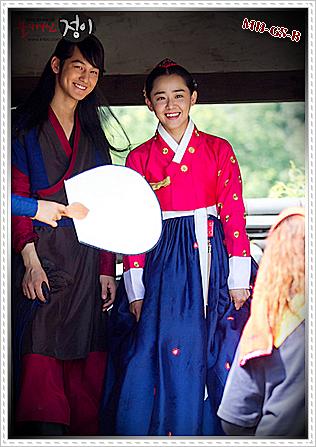 Moon Geun Young et Kim Bum sont en couple !