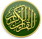Aljinan - Coran