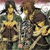 Mangas (Hakuouki Shinsengumi Kitan)