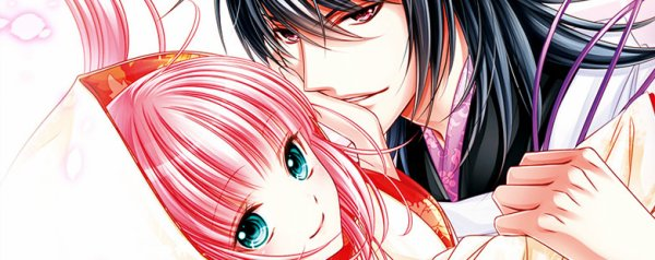 15 eme Manga Shojo : Pray For Love