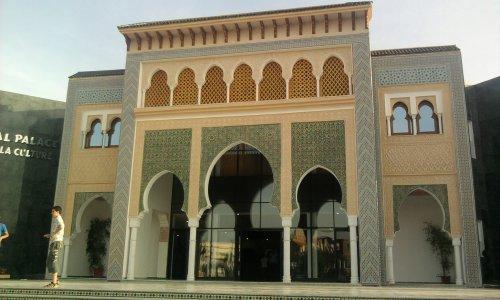 Le Palais De La Culture de Tlemcen