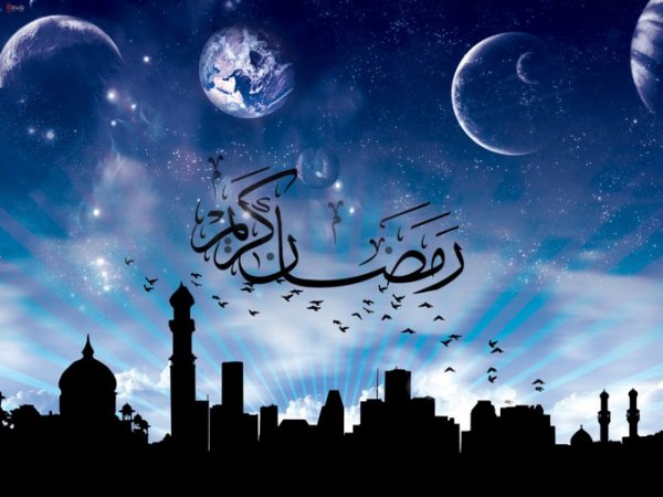 Ramadan Al Mubarak Karim !!