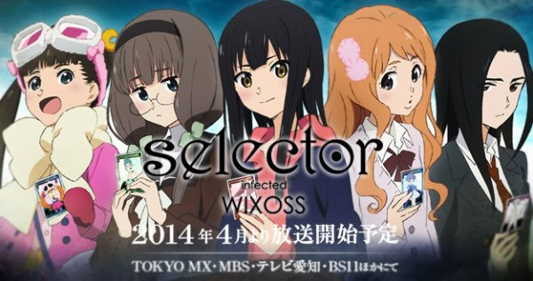 selector infected / spread wixoss