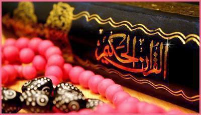 bienvenue       لا إله إلا الله محمدراسول الله