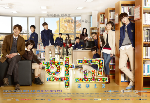 Kdrama : School 2013.