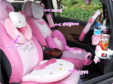 si ges voiture hello kitty hello kitty nimporte nawak 39. Black Bedroom Furniture Sets. Home Design Ideas