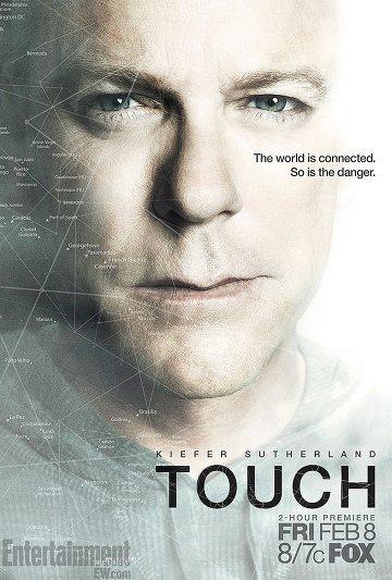 Touch saison 2