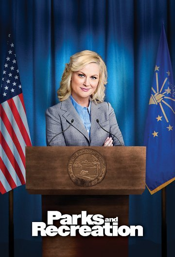 Parks and Recreation saison 1 VOSTFR