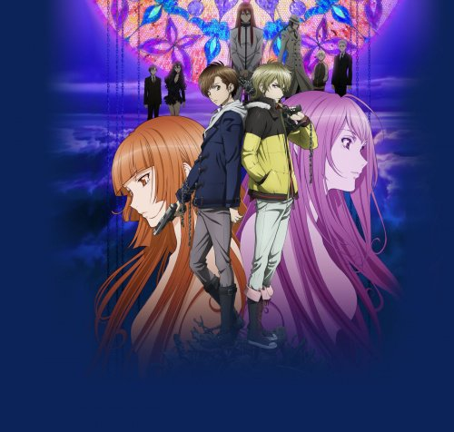 ZETSUEN NO TEMPEST : THE CIVILIZATION BLASTER