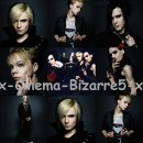 Photo de x-Cinema-Bizarre5-x