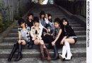 Photo de chansons-japonaise