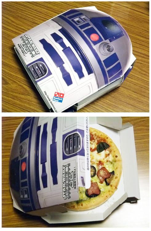 Boite de Pizza R2D2 (Star Wars)