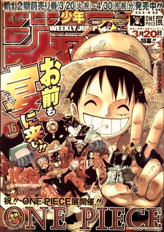 Chapitre One Piece 661.