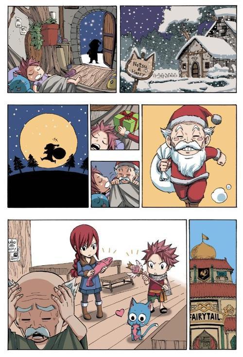 Joyeux noël!!!!!!!!.