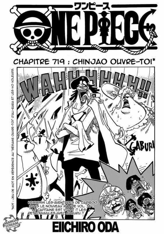 One Piece chapitre 719.
