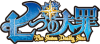 Ce qu'il faut savoir sur: Nanatsu no Taizai