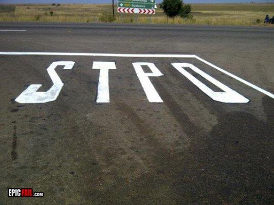 Le code de la route revisité