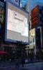 Même Times Square bug en fin de semaine !
