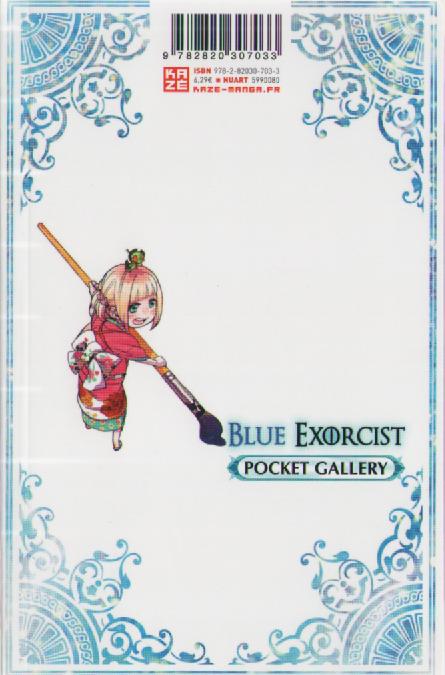 ~ Pocket Gallery ~