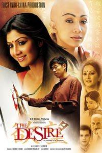 """Shilpa Shetty avec le crane rasé dans le film """" The Desire """""""