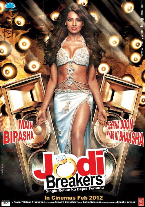 Image du film JODI BREAKERS avec Bipasha Basu