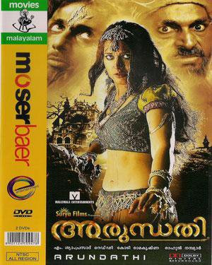 Kareena Kapoor dans le remake d'Arundhati