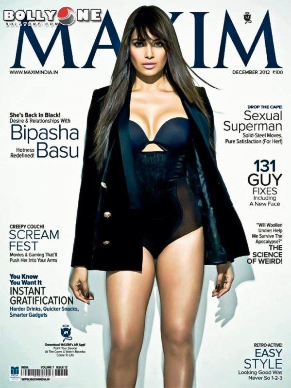 Bipasha Basu is Maxim India's covergirl for December 2012