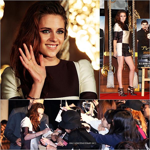 24.10.12 : Kristen à l'avant première de Breaking Dwan Part 2 à Tokyo. (Tapis rouge + Fan Event )