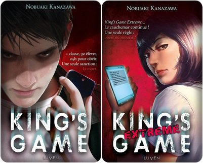 # Library-Of-Dreams.       King's Game