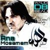 Ana Mosamem