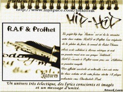 Ratures... / Ma Numero Une (2007)