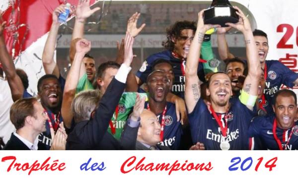 Trophée des champions face à Guingamp (2-0)
