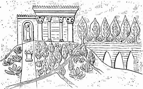 Jardins suspendus de Nivine (reproduction d'un bas-relief qui se trouve au Britich Museum à Londre)