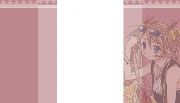 Habillage 15 - Negi Ma Asuna