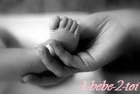 ...Un bébé....