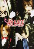 Photo de x-An-Cafe-Yaoi-x
