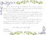 ~ Fin du blog ~