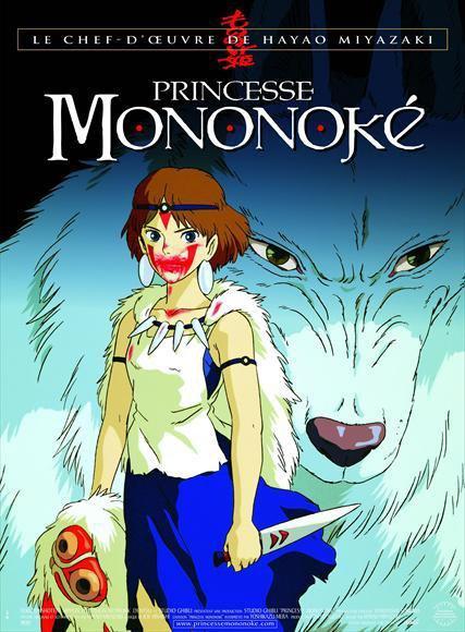 Princesse Mononoké