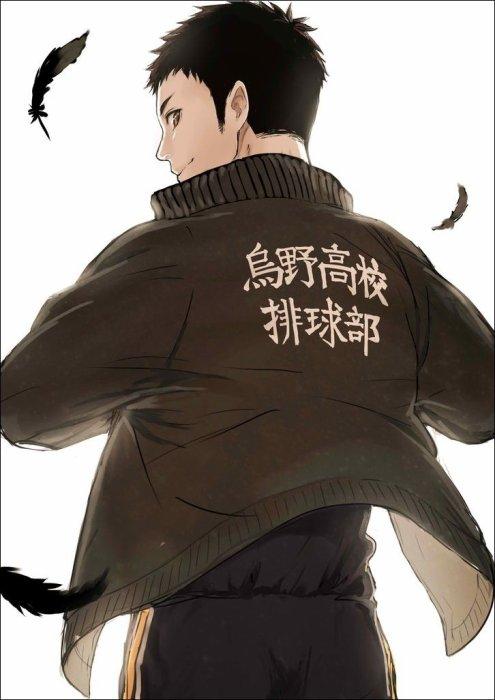 Blog de Val-Miki-Manga