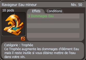 Trophée :) !