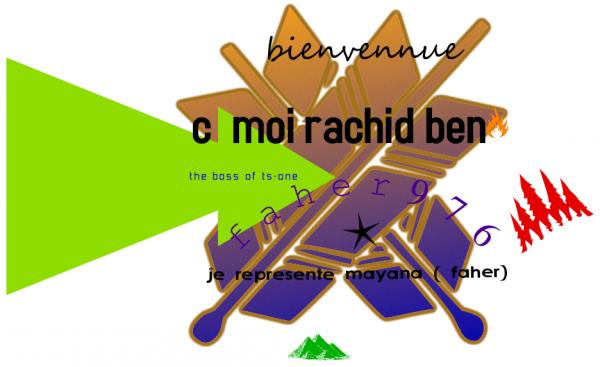blog de barou ( rachid ben)