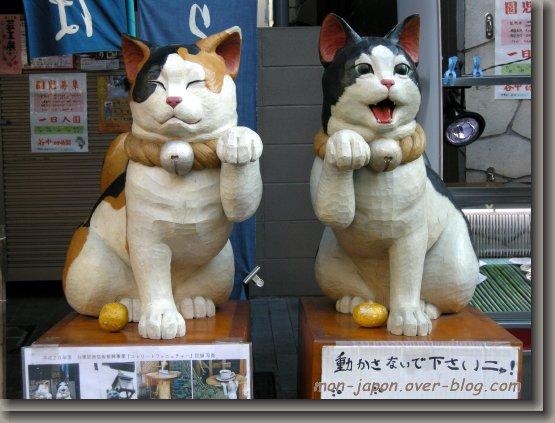Yanaka, quartier des chats dans Tokyo au Japon