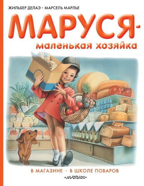 """Je souhaite un Bon Anniversaire à """" bastet4"""" et un petit clin d'½il en Russe ."""