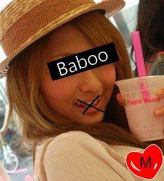 Baboo l'aime !