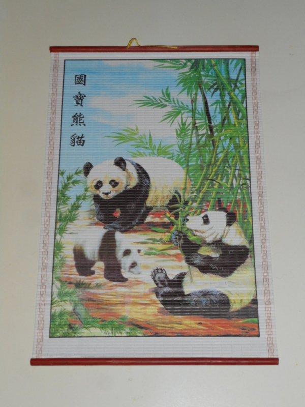 panda cadre 6