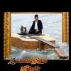 bateau-guitare