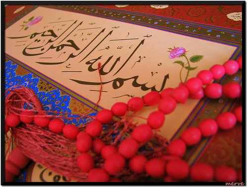 Assalamu'Ameikoum Wa Rahmatullah Wa Barakatuh
