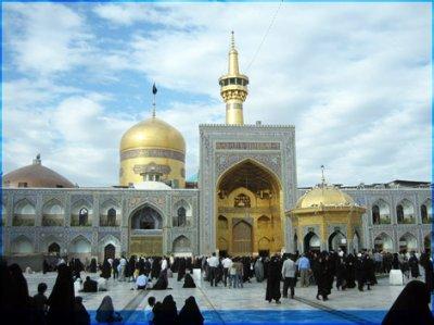 I Love Allah Subhano'Wa Ta'Ala