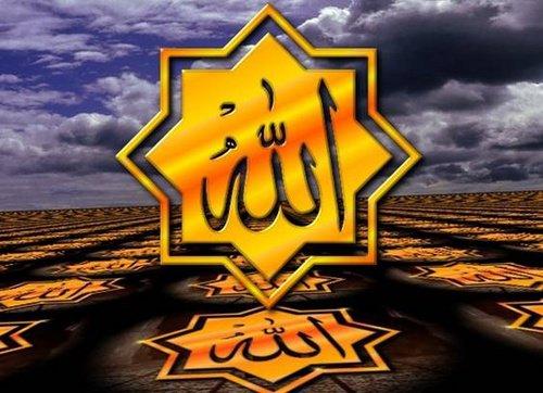Si tu es face a une epreuve sache Qu'Allah t'aime
